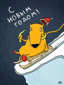 Год Собаки - Роман Пионеров.jpg