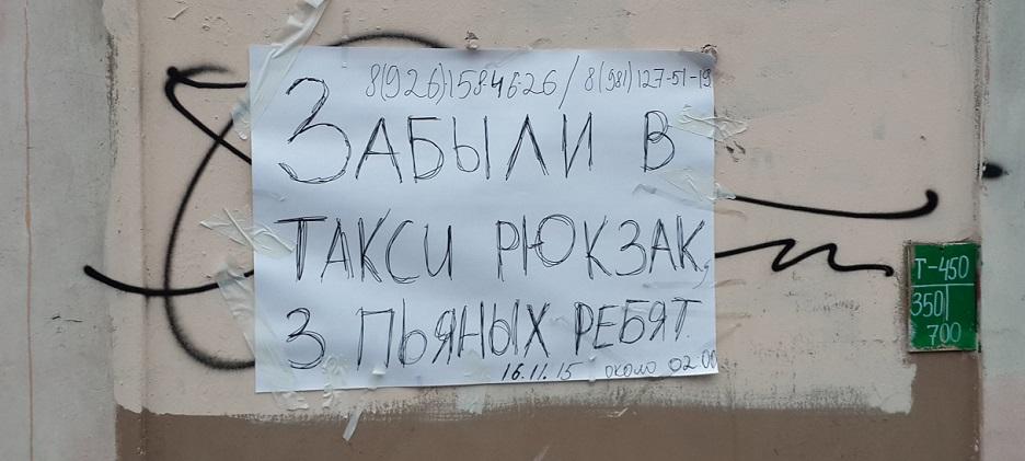 https://ic.pics.livejournal.com/roman_shmarakov/14626308/123680/123680_original.jpg