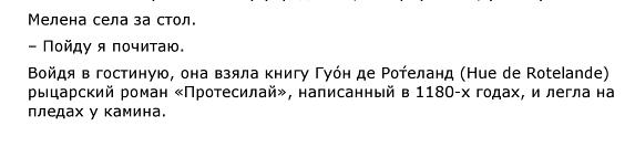 Снимокvvv