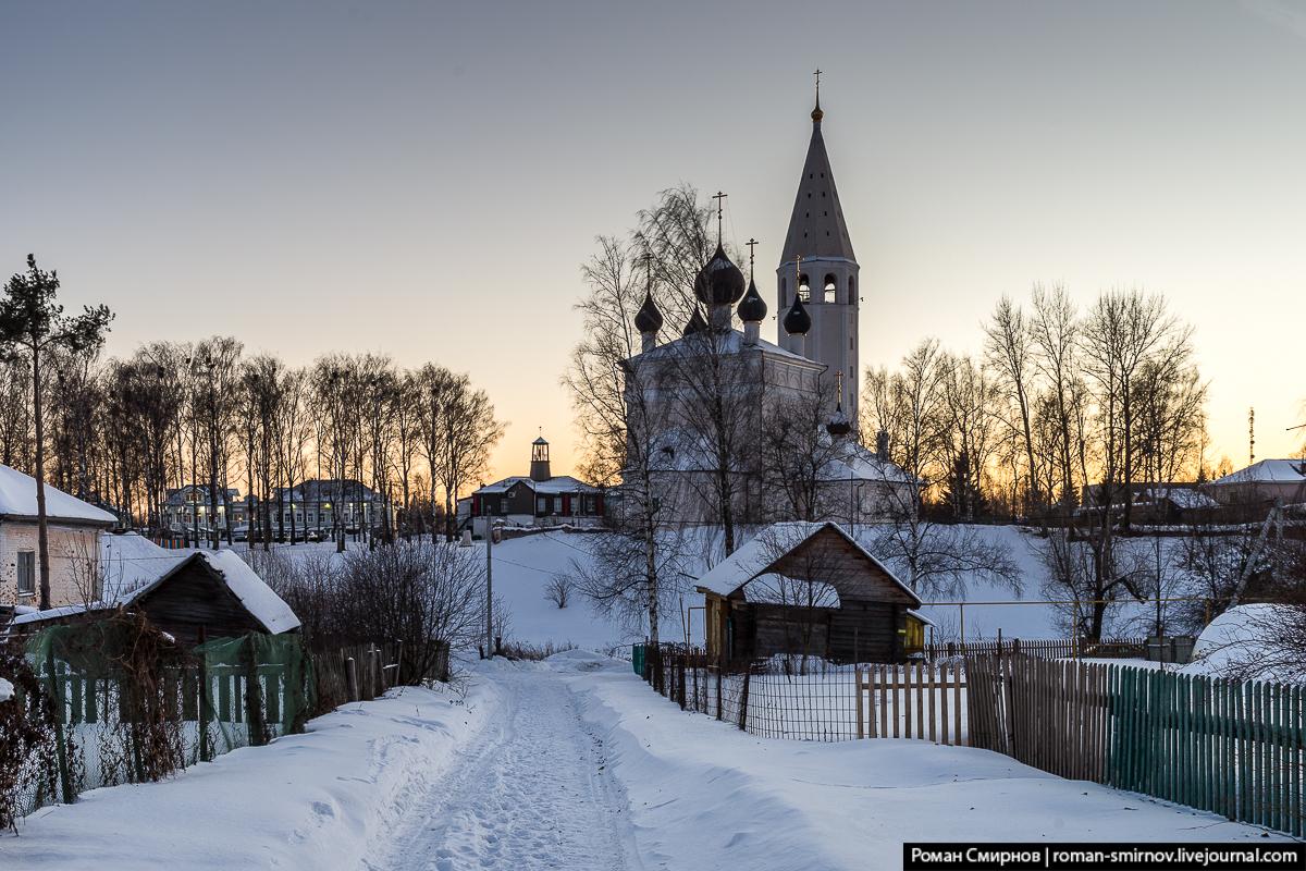 все фото села вятское ярославской обл год помогал