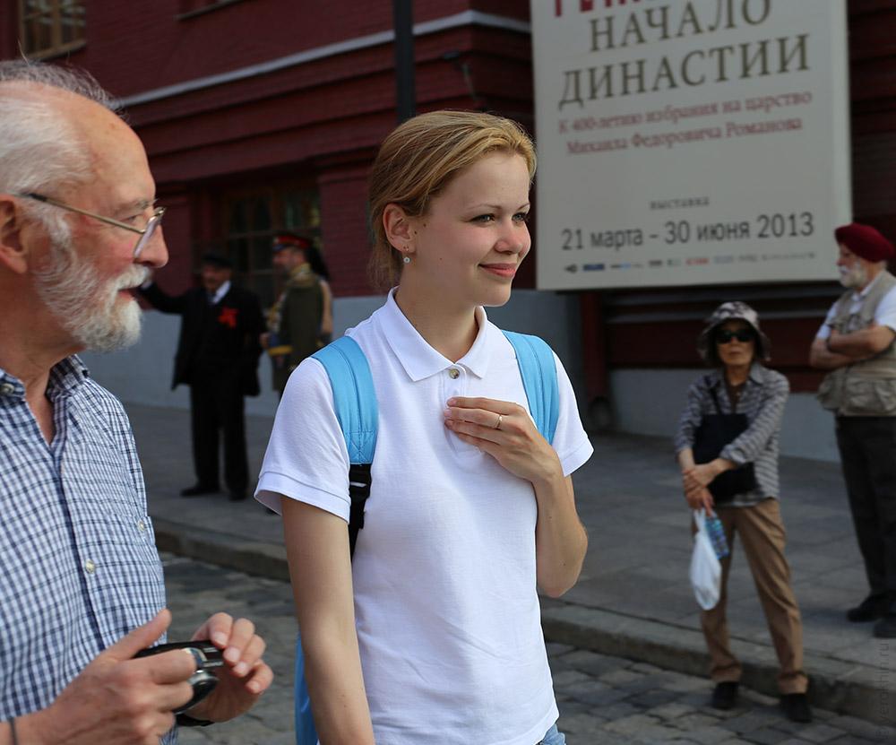 people-kremlin-2013-06-03--09