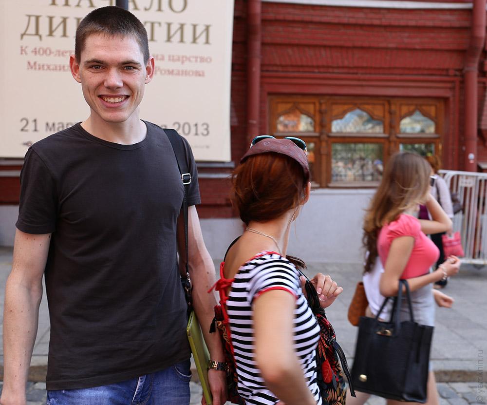 people-kremlin-2013-06-03--10