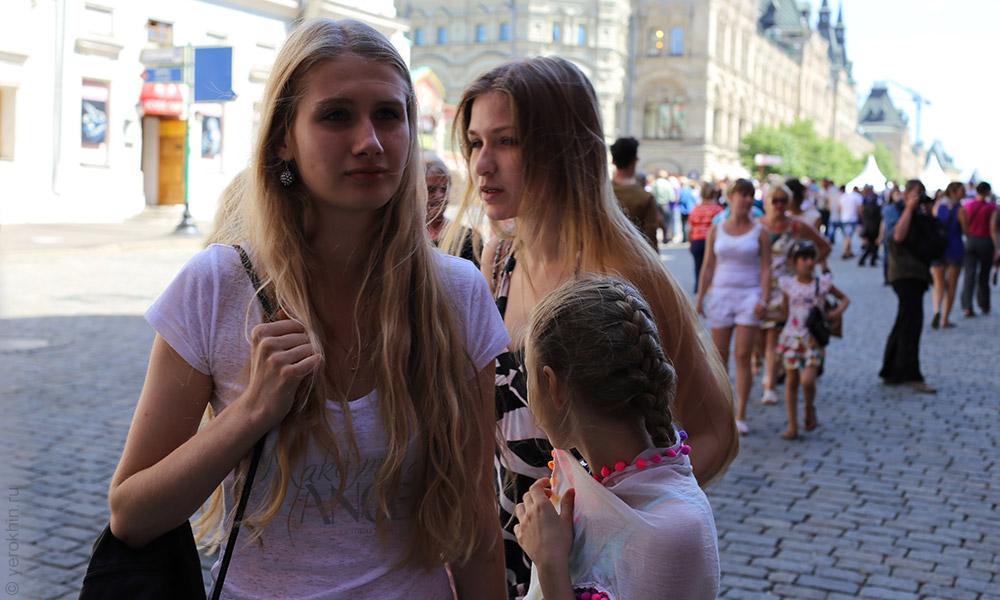 people-kremlin-2013-06-03--20