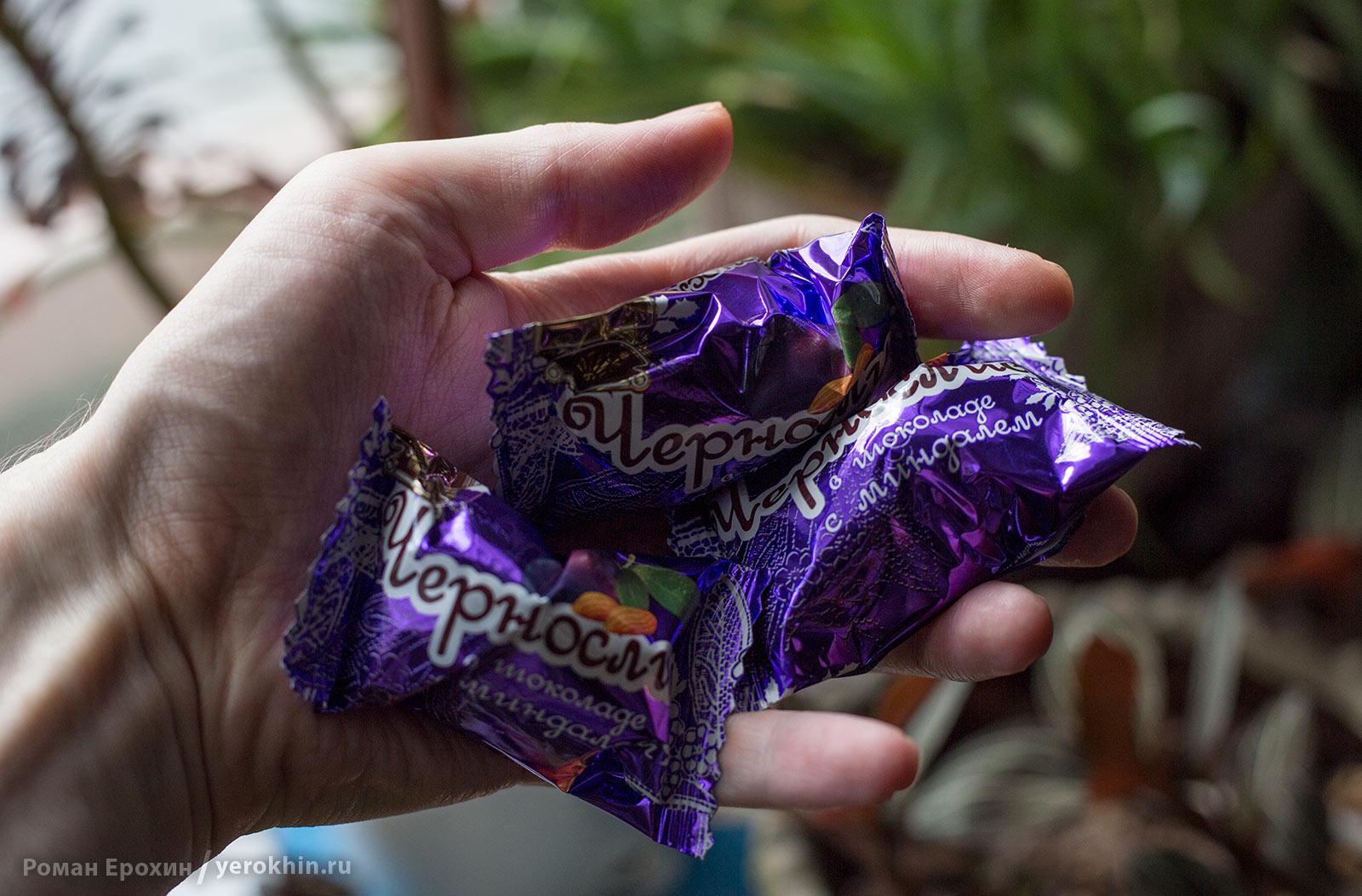 Конфеты несущие вред здоровью