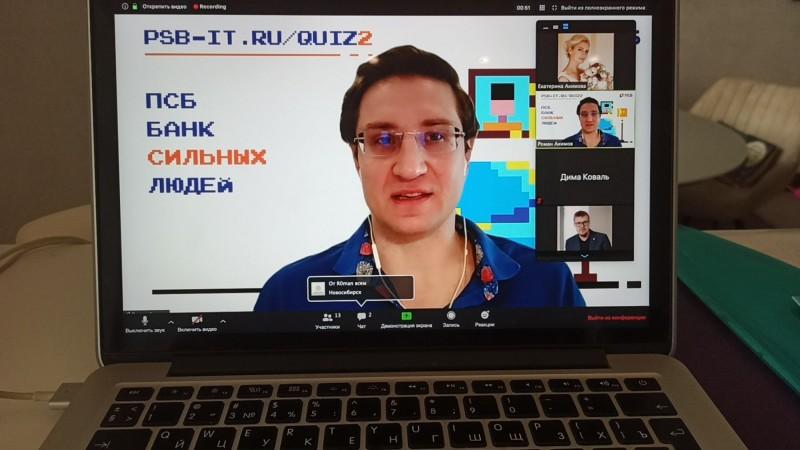 Ведущий онлайн мероприятий Роман Акимов