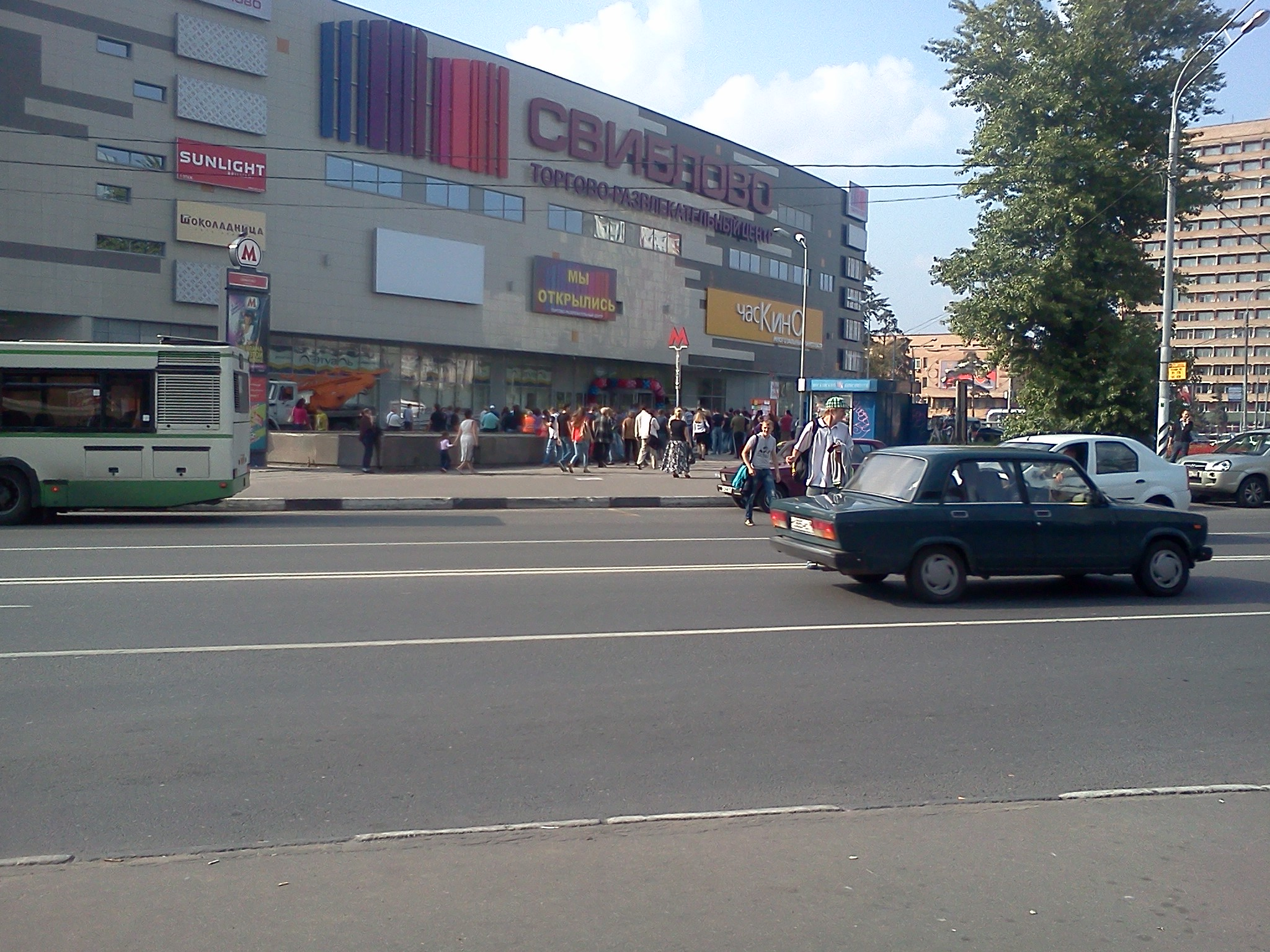 MCSviblovo