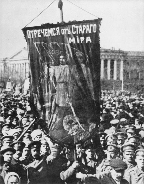 1917 март Питер.jpg