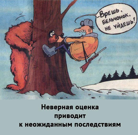 Охотник-и-медведь1