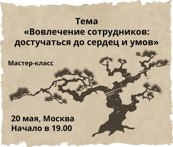 МК-20-мая