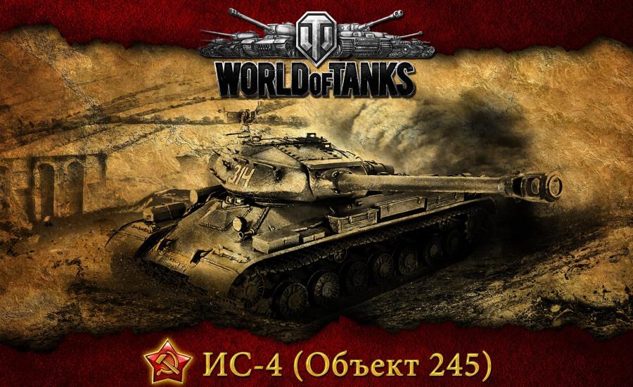 410566_world-of-tanks_tanki_igra_1920x1200_(www.GdeFon.ru)