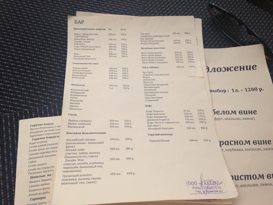 Кафешки Парка Горького. Островок. IMG_2899