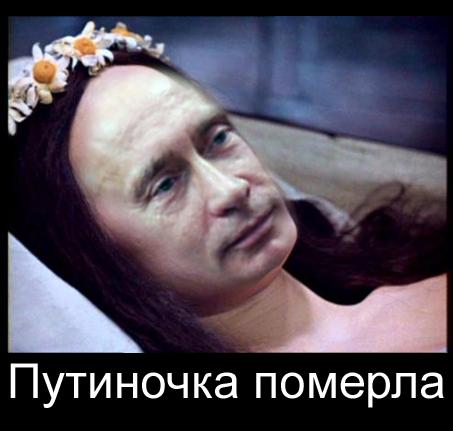 Россия готова принимать активное участие в переговорах по Донбассу, - Песков - Цензор.НЕТ 7630
