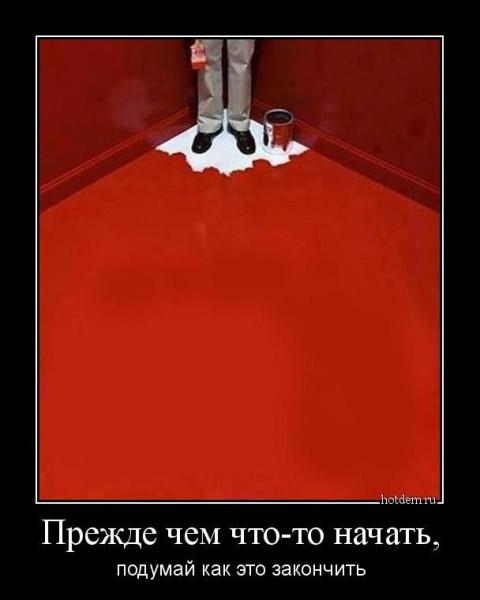 hotdem_ru_462940046020774374622 - Kopie