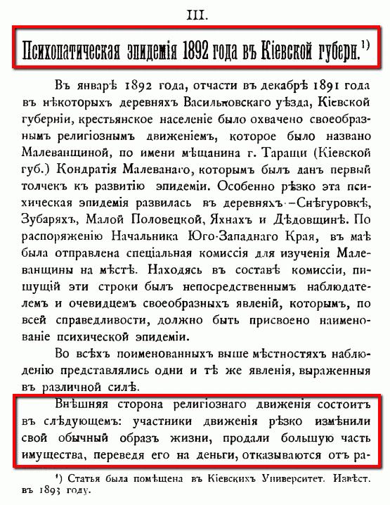 Сикорский_5_44