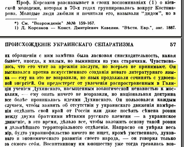 Костомаров_Ульянов_1965_168_57