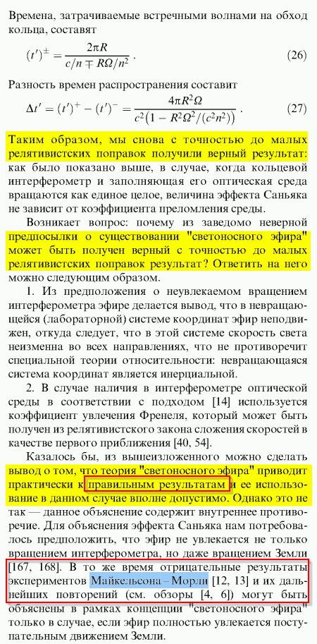 Малыкин_1339
