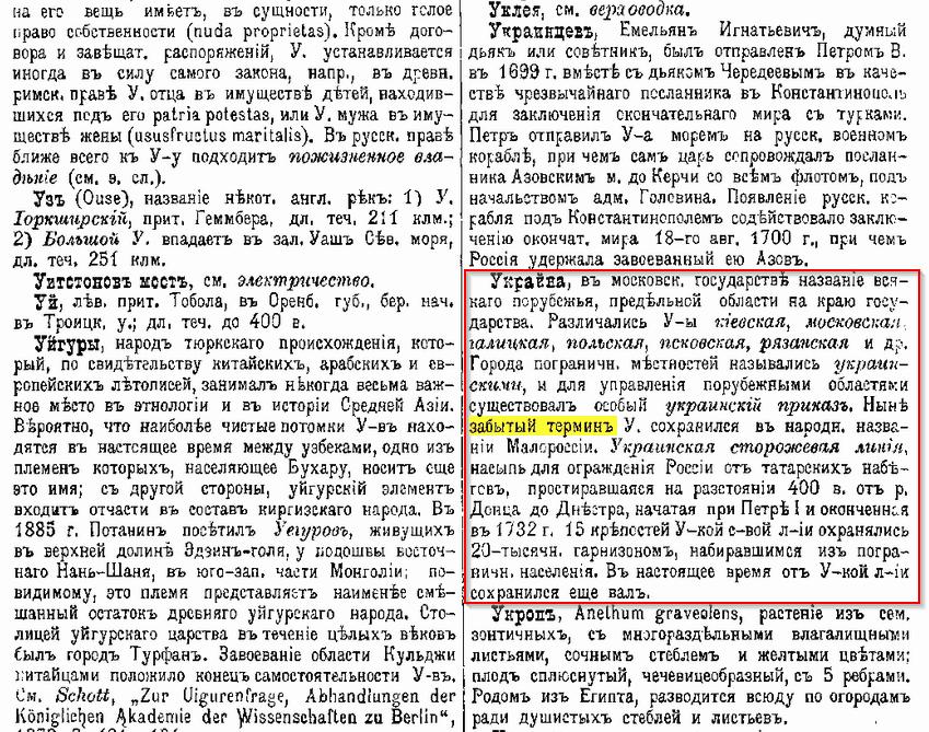 Украина_Гранат_2