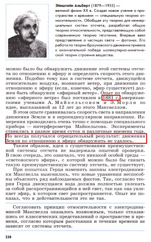 Мякишев_228