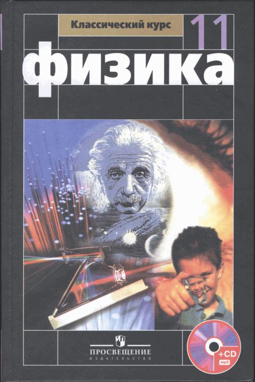 Мякишев_000