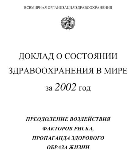 2002_0