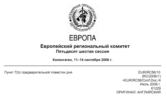 2006_0