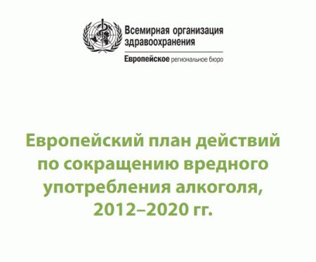 2013_0