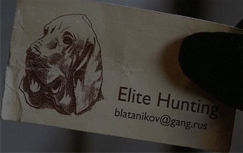 Hostel-Elite-Hunting-bloodhound-business-card_1