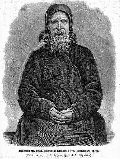 1871vill6-6