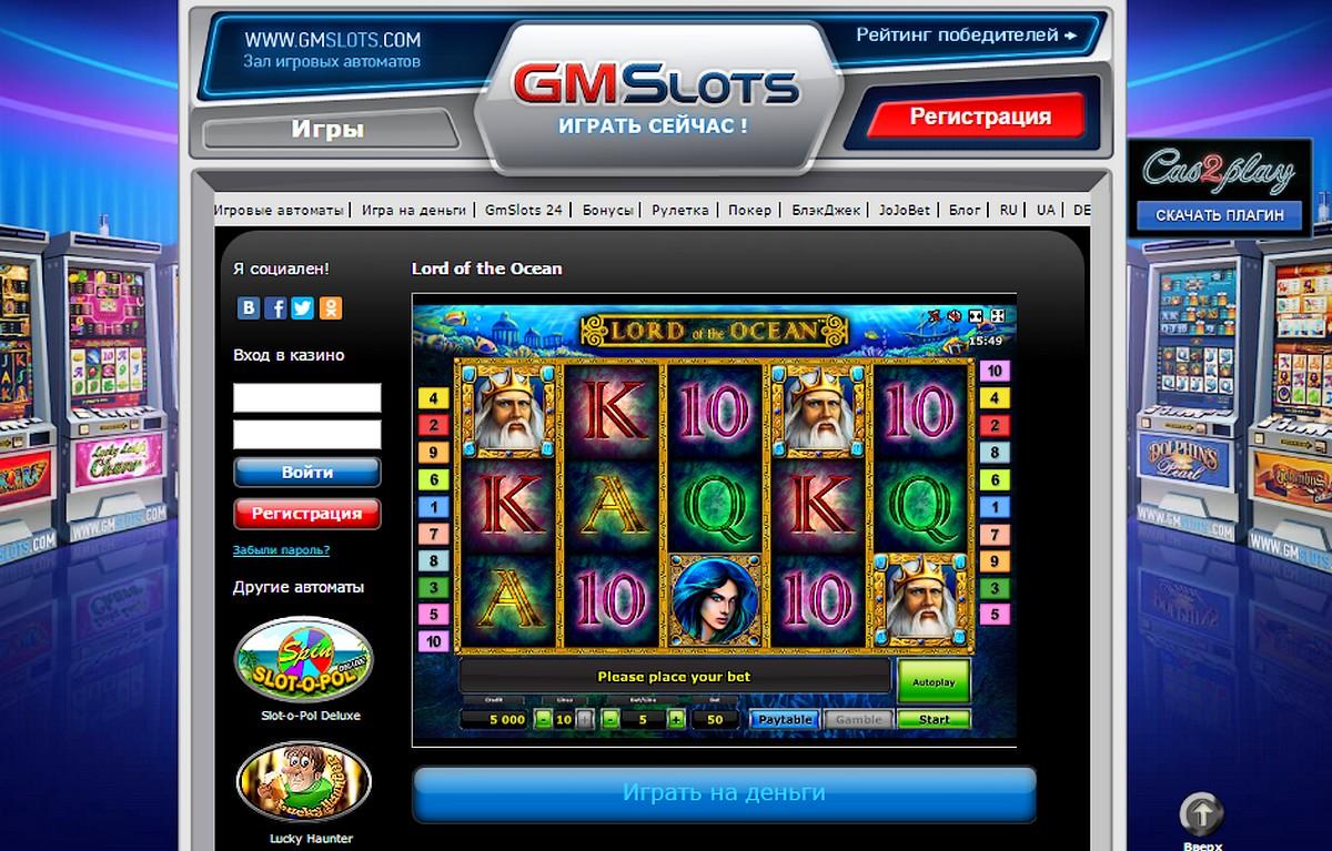 Игровые автоматы андроид коллекция азартные игры онлайн фруктовый коктейль играть бесплатно