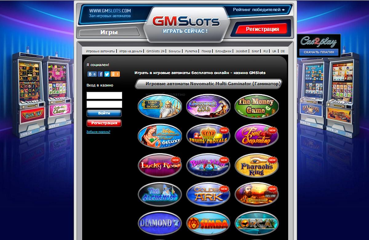 Игровые автоматы пмрамида играть в игровые автоматы на компьютер без регистрации sms