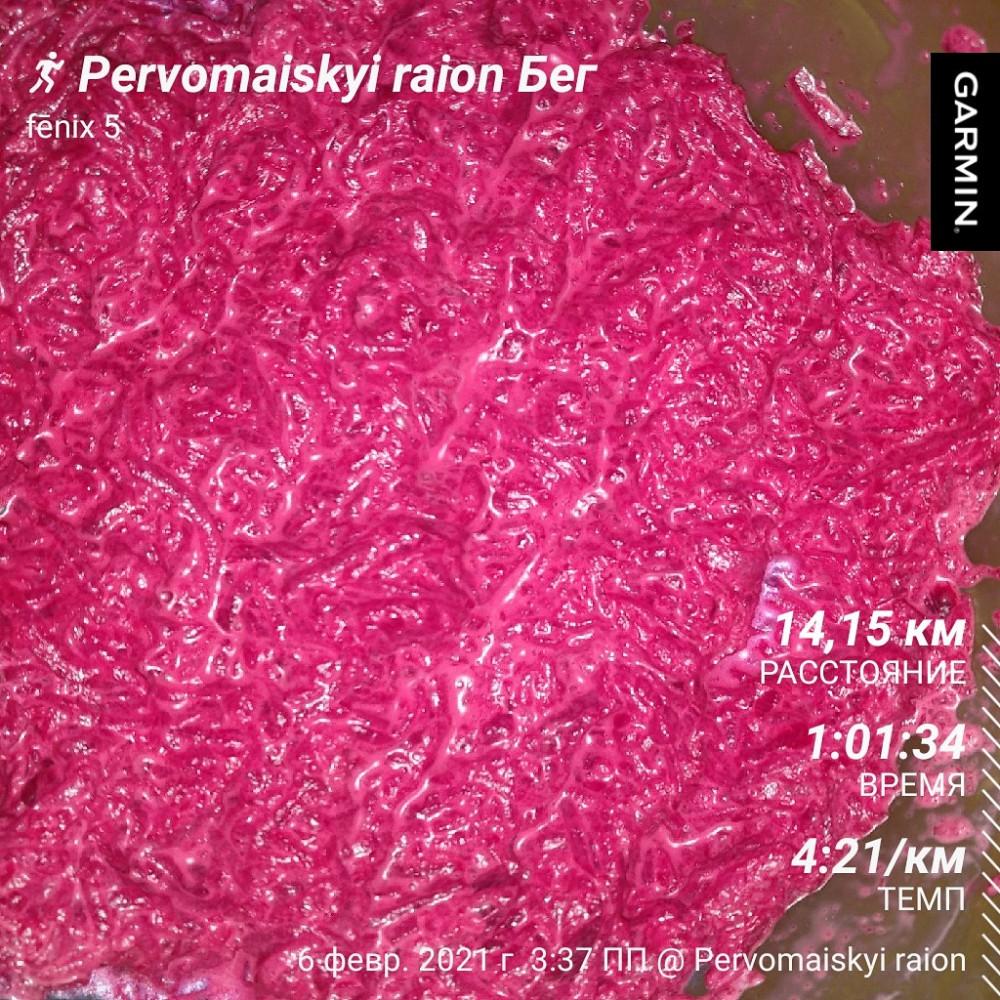 IMG_20210206_192811_393.jpg