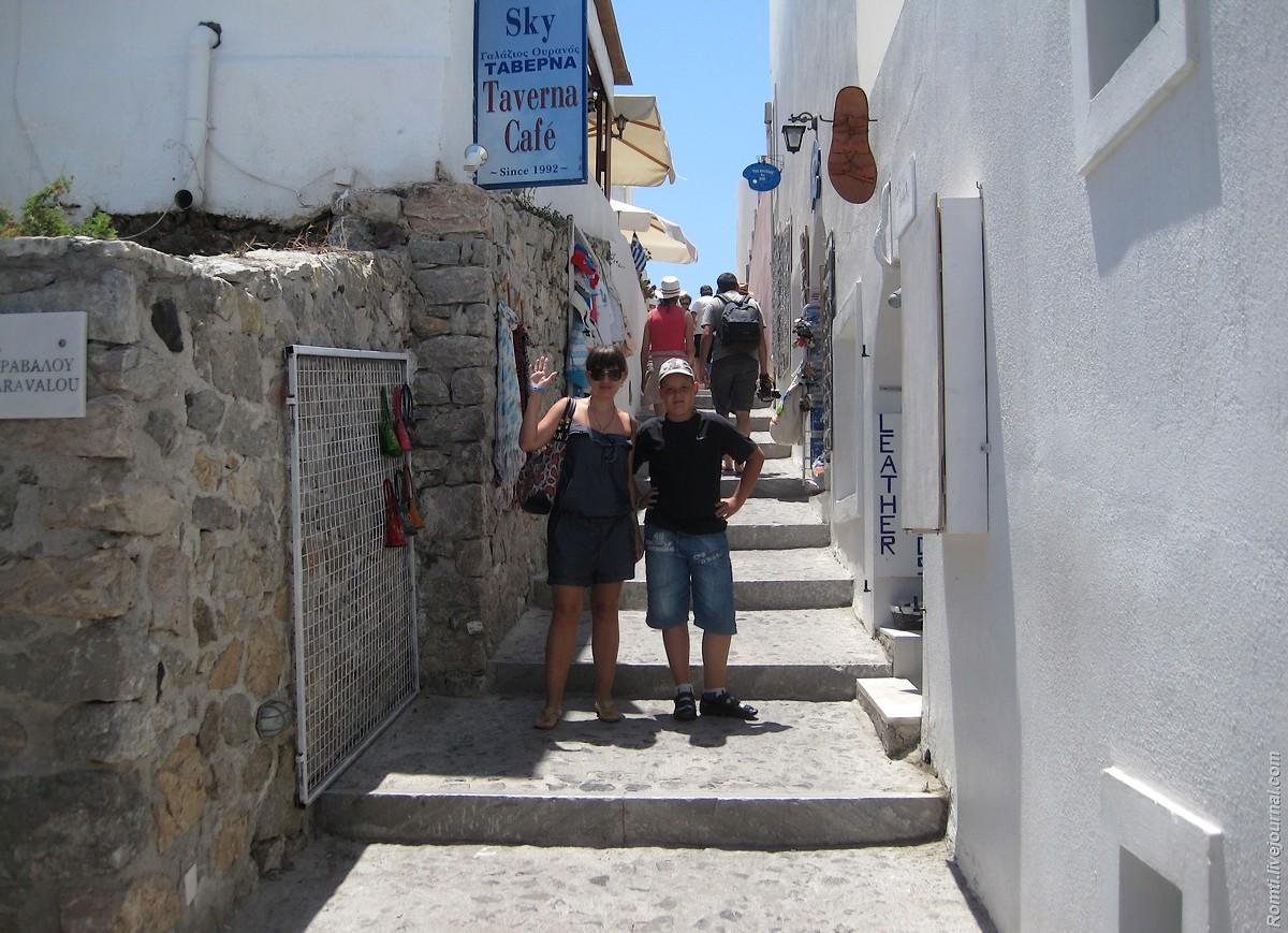 Прогулка по улочкам Ия