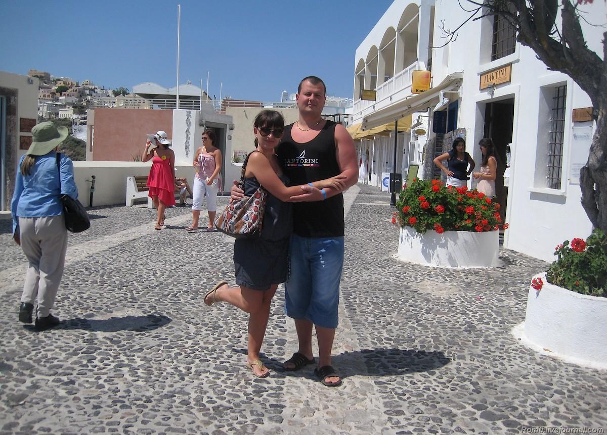 С женой в городе Фира