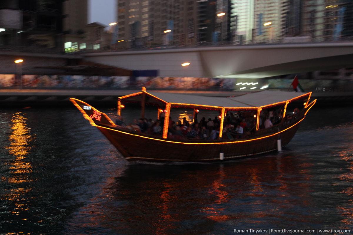 в дубай марина катание на лодках