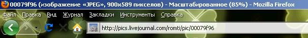 Копируем из браузера