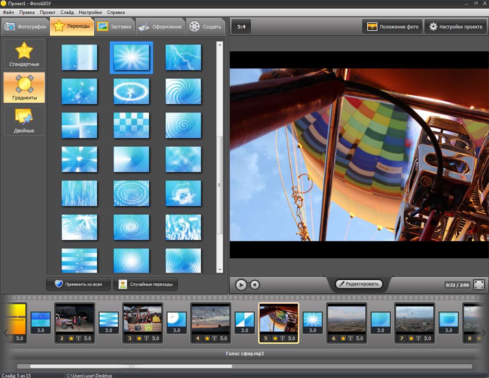 программы для создания слайд шоу из фото примеру, новогодний