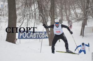 спорт_0001
