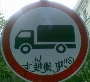 ChinaSign