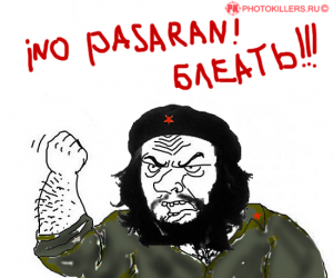 NO_PASSARAN_BLEAT
