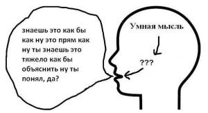 UMNAYA_MYSL'