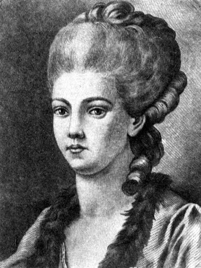 Екатерина Дашкова.jpg