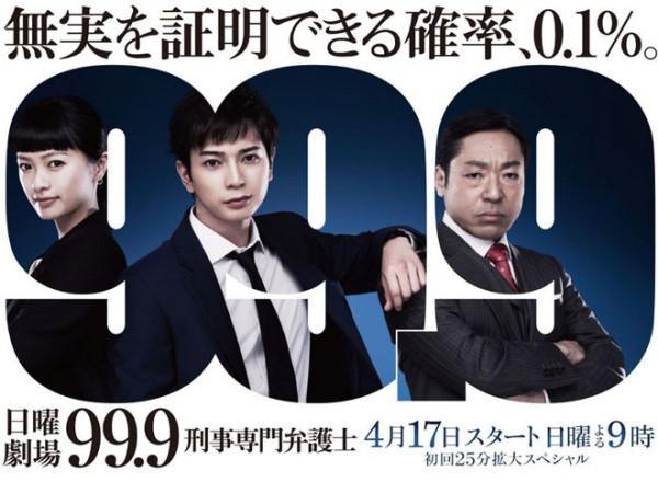 Muzukashii_Koi_zps30cpcjts.jpg