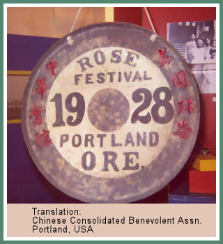 A Chinese Gong from the 1928 Rose Festival