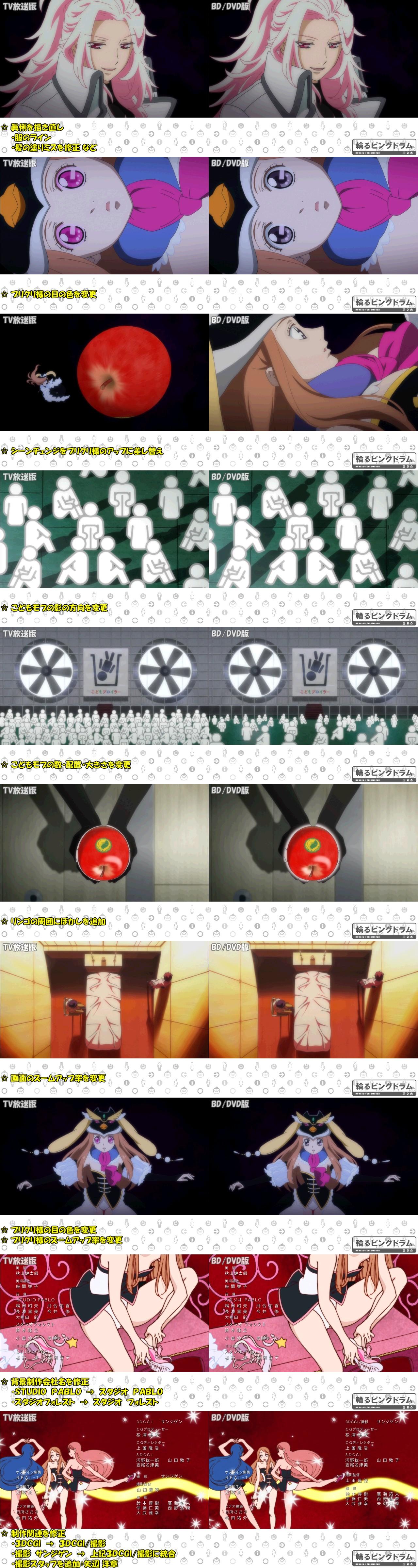 Mawaru PenguinDrum [COMPLETA+OP+ED+OST] - Página 2 00008z0e