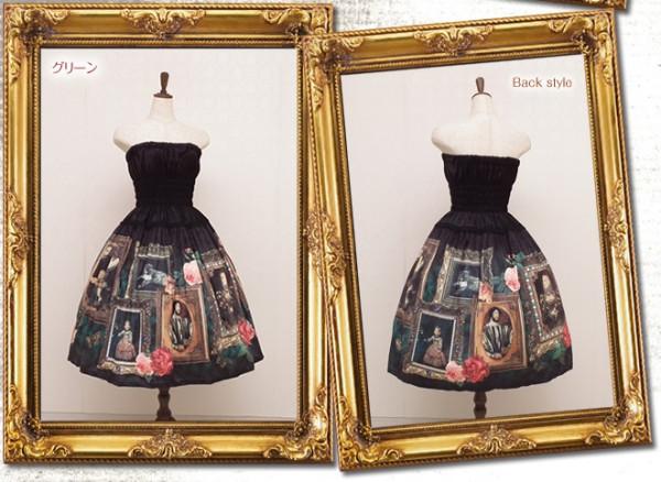 Cadrage robe stock image