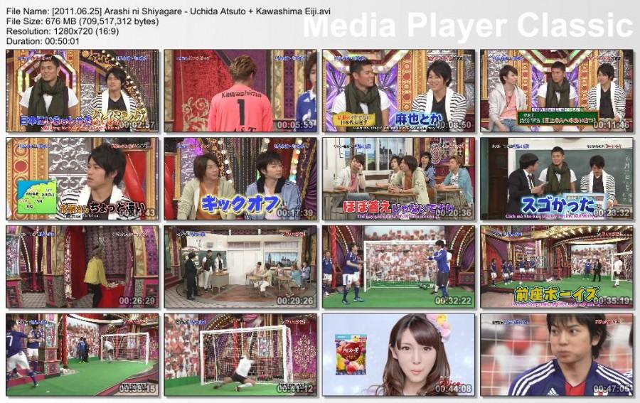 [2011.06.25] Arashi ni Shiyagare - Uchida Atsuto + Kawashima Eiji.avi_thumbs_[2013.06.22_22.04.50]
