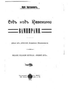 суд-tif