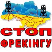 stop fracking 3