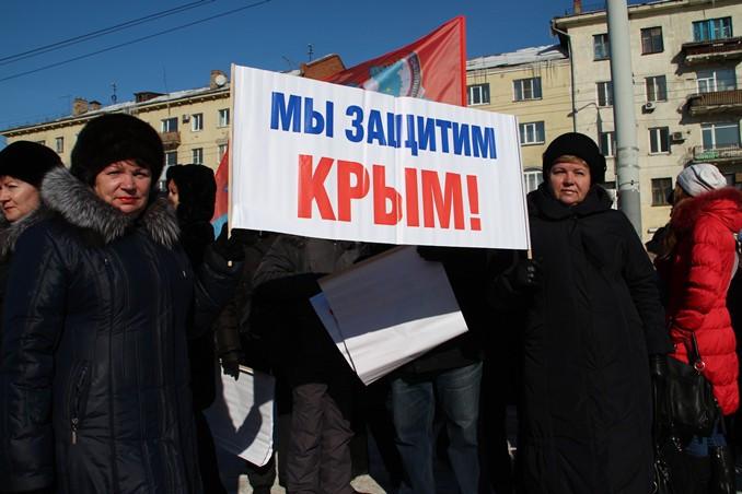 miting_krim2