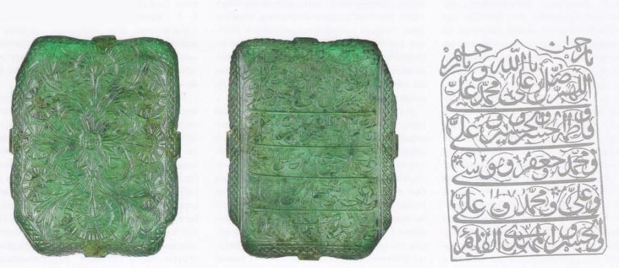 Izumrud-Mogol-2